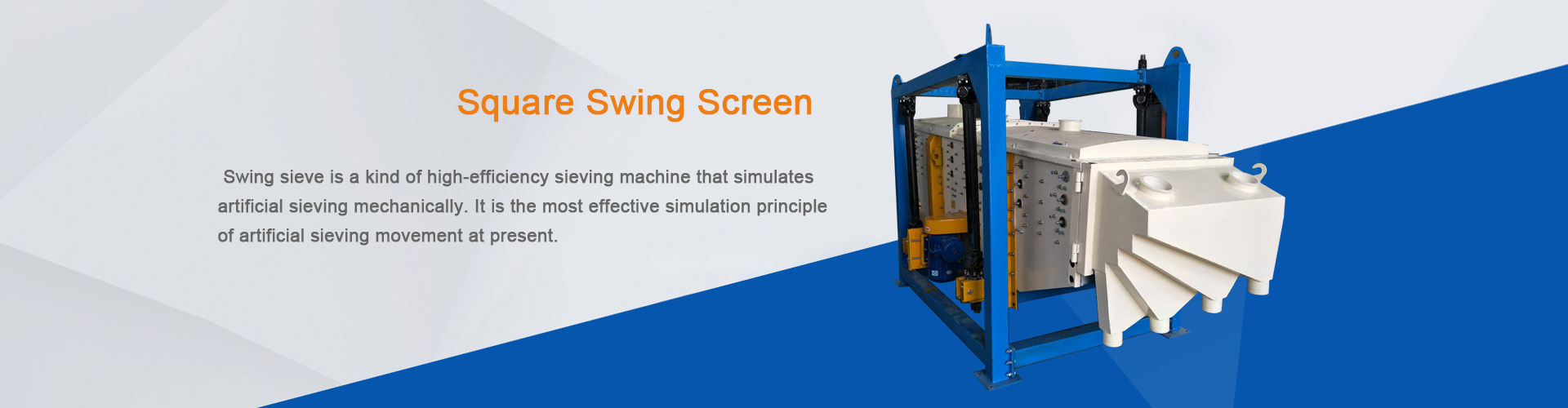 Square Swing Sieve