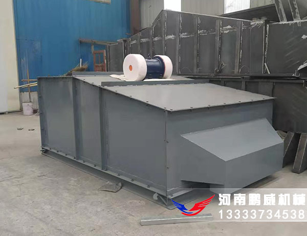 Cement vibrating screen