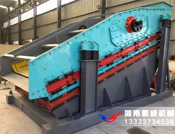 Advantages of Pentax Exaggerated Screen for Coal Preparation Plant