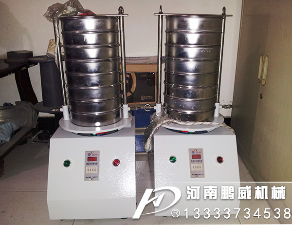The powder inspection sieve is a sieving machine used to inspect the aperture of materials in the laboratory